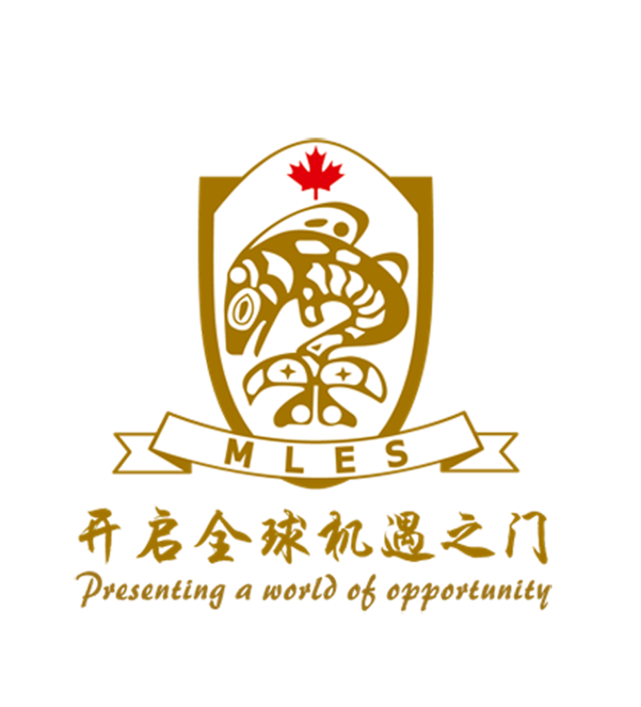 MLES Teaching Jobs in China